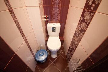 2-комн. квартира, 75 кв.м. на 4 человека, улица Батурина, 19, Красноярск - Фотография 2