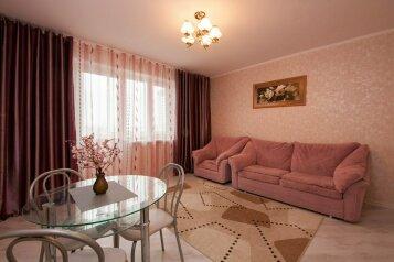 2-комн. квартира, 68 кв.м. на 4 человека, улица Весны, 2а, Красноярск - Фотография 1