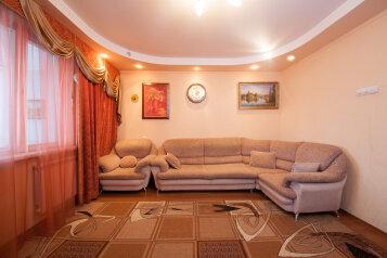 2-комн. квартира, 56 кв.м. на 4 человека, Взлётная улица, 24, Красноярск - Фотография 2
