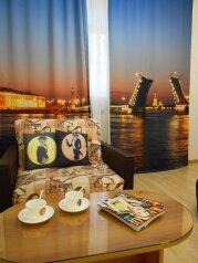 1-комн. квартира, 35 кв.м. на 3 человека, Невский проспект, 3, Центральный район, Санкт-Петербург - Фотография 2