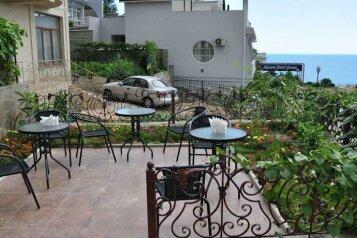 Комфортабельный мини-отель рядом с морем, улица Мориса Тореза на 8 номеров - Фотография 4