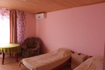 Гостевой дом, Набередная3, 39 на 8 номеров - Фотография 4