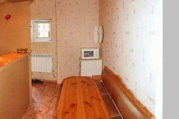 Гостевой дом, Хлебная на 4 номера - Фотография 1