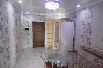 3-комн. квартира, 57 кв.м. на 5 человек, улица Горького, 87, Сочи - Фотография 1