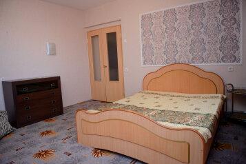 1-комн. квартира, 46 кв.м. на 3 человека, улица Энгельса, 56, Ханты-Мансийск - Фотография 1