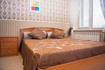 1-комн. квартира, 40 кв.м. на 3 человека, Промышленная улица, 7, Ханты-Мансийск - Фотография 1