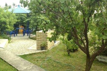 Гостевой дом, Борисовская на 10 номеров - Фотография 3
