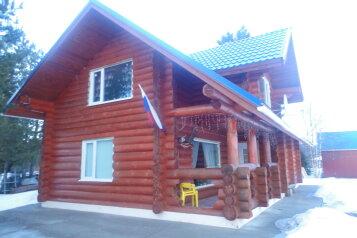 Дом, 110 кв.м. на 6 человек, 3 спальни, Набережная, Олонец - Фотография 4