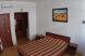 Стандартный двухместный номер 19 кв.м., улица Арматлукская, Коктебель - Фотография 1