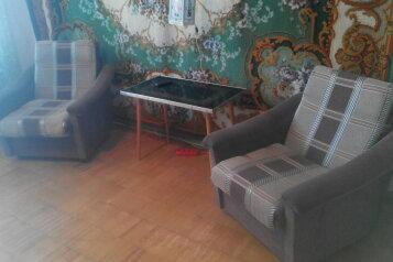 2-комн. квартира, 48 кв.м. на 4 человека, проспект Ленина, 20/27, Евпатория - Фотография 1