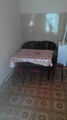 Дом, 48 кв.м. на 5 человек, 2 спальни, Средняя улица, Евпатория - Фотография 2
