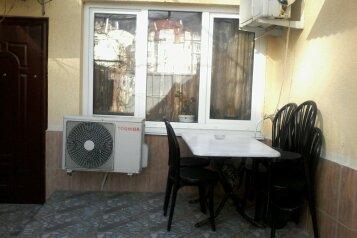 Гостевой дом в р-не Центрального  рынка, улица Тёплая Балка, 1/1 на 3 номера - Фотография 1