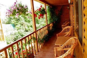Частный гостевой дом, Ленина, 119 на 10 номеров - Фотография 3