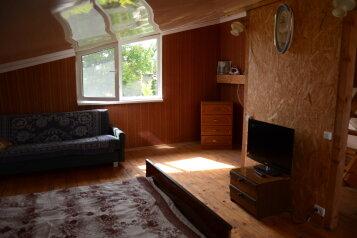 Дом, 65 кв.м. на 7 человек, 3 спальни, Энергетик-2, Щелкино - Фотография 4