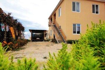 Гостевой дом, 100 кв.м. на 13 человек, 4 спальни, Юнус Кандым, Судак - Фотография 1