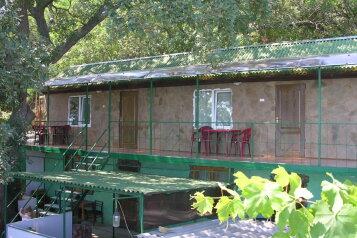 Уютный дом в Лазурном, Головкинского на 5 номеров - Фотография 3
