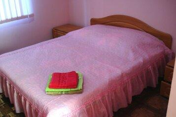 Гостиница, Рыбалко на 6 номеров - Фотография 4