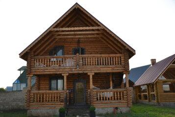 Дом, 84 кв.м. на 8 человек, 2 спальни, переулок Прибрежный, Заозерное - Фотография 1