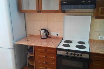 1-комн. квартира, 45 кв.м. на 6 человек, улица Ломоносова, 61, Новосибирск - Фотография 2