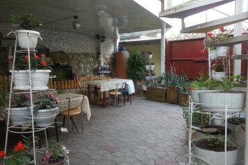 Гостиница, Куйбышева на 3 номера - Фотография 2