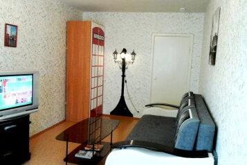 1-комн. квартира, 36 кв.м. на 2 человека, бульвар Ленина, 14А, Тольятти - Фотография 1