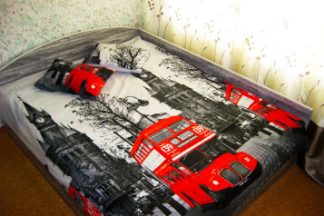1-комн. квартира, 36 кв.м. на 2 человека, бульвар Ленина, 14А, Тольятти - Фотография 4