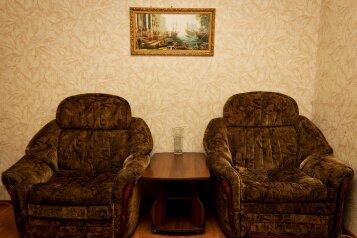1-комн. квартира, 42 кв.м. на 4 человека, м-н Солнечный, Северо-Восточный район, Старый Оскол - Фотография 2