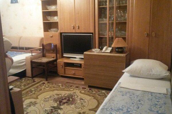 2-комн. квартира, 54 кв.м. на 5 человек