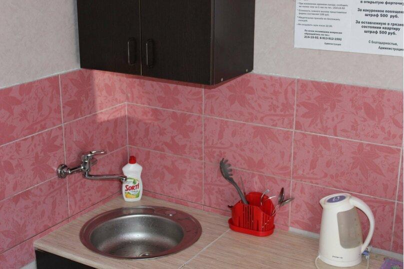1-комн. квартира, 32 кв.м. на 2 человека, проспект Димитрова, 9, Новосибирск - Фотография 5