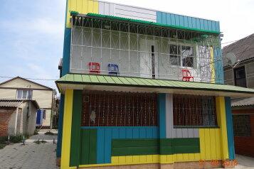 Дом для отпуска, 60 кв.м. на 8 человек, 2 спальни, Краснодарская, Голубицкая - Фотография 2