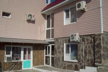 Гостевой дом , улица Мира, 104 на 15 номеров - Фотография 3