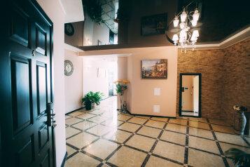 Гостиница, улица Назукина на 5 номеров - Фотография 2