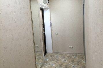 2-комн. квартира, 54 кв.м. на 4 человека, улица Тюльпанов, Адлер - Фотография 2