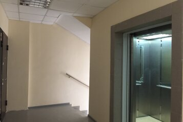2-комн. квартира, 54 кв.м. на 4 человека, улица Тюльпанов, 41, Адлер - Фотография 3