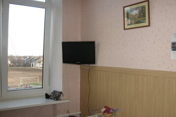 Отдельная комната, Кача, улица Авиаторов, Севастополь - Фотография 1