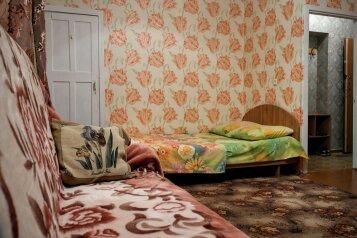 1-комн. квартира, 30 кв.м. на 4 человека, Советская улица, 103, Центральный район, Кострома - Фотография 1