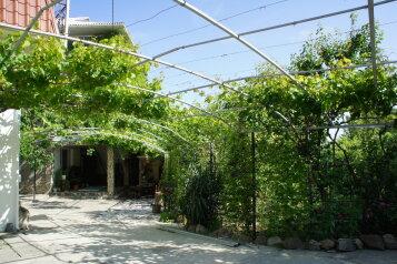 Гостевой двор , Серный переулок на 5 номеров - Фотография 3
