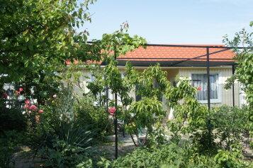 Гостевой двор , Серный переулок на 5 номеров - Фотография 4
