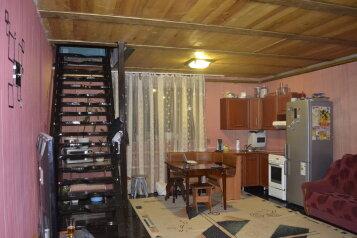 Дом, 120 кв.м. на 12 человек, 4 спальни, заречная, 10, Шерегеш - Фотография 4
