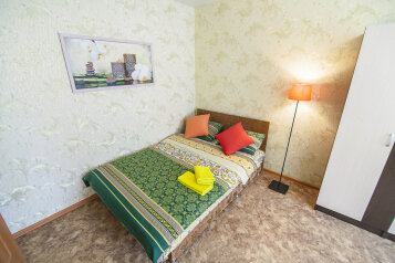 1-комн. квартира, 45 кв.м. на 4 человека, улица Ватутина, Петрозаводск - Фотография 2