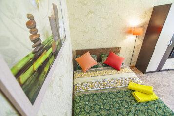 1-комн. квартира, 45 кв.м. на 4 человека, улица Ватутина, Петрозаводск - Фотография 1