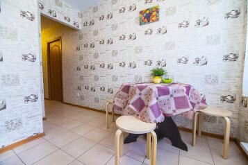 1-комн. квартира, 45 кв.м. на 4 человека, улица Ватутина, Петрозаводск - Фотография 3