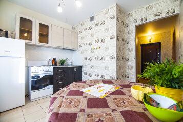 1-комн. квартира, 45 кв.м. на 4 человека, улица Ватутина, Петрозаводск - Фотография 4
