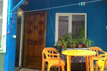 Частный дом тихом центре, 41 кв.м. на 6 человек, 2 спальни, улица Калинина, 11, Туапсе - Фотография 1