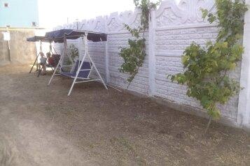 Гостевой дом , Прибрежная на 5 номеров - Фотография 2