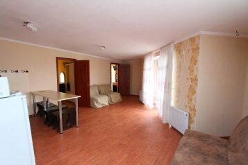 3-комн. квартира, 70 кв.м. на 9 человек, Черноморская улица, 129, Витязево - Фотография 1