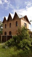 Дом, 250 кв.м. на 20 человек, 4 спальни, д. Прилуки, Серпухов - Фотография 1