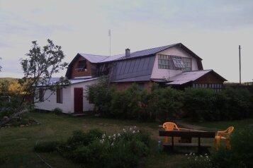 Дом, 250 кв.м. на 20 человек, 4 спальни, д. Прилуки, Серпухов - Фотография 2