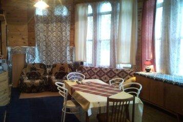Дом, 250 кв.м. на 20 человек, 4 спальни, д. Прилуки, Серпухов - Фотография 3