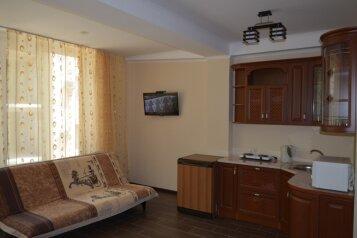 Гостевой дом , Отрадная на 4 номера - Фотография 1